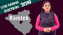 Lok Sabha Election 2019: History of Ramtek, MP Performance card | वनइंडिया हिंदी