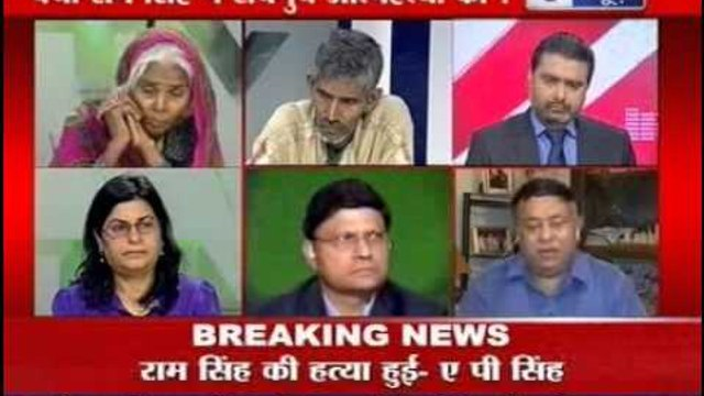 Damini's Accused knew that he would be murdered