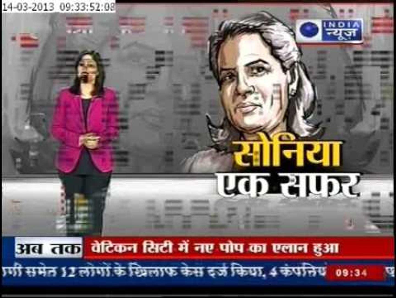 India News : Sonia's 15 years journey