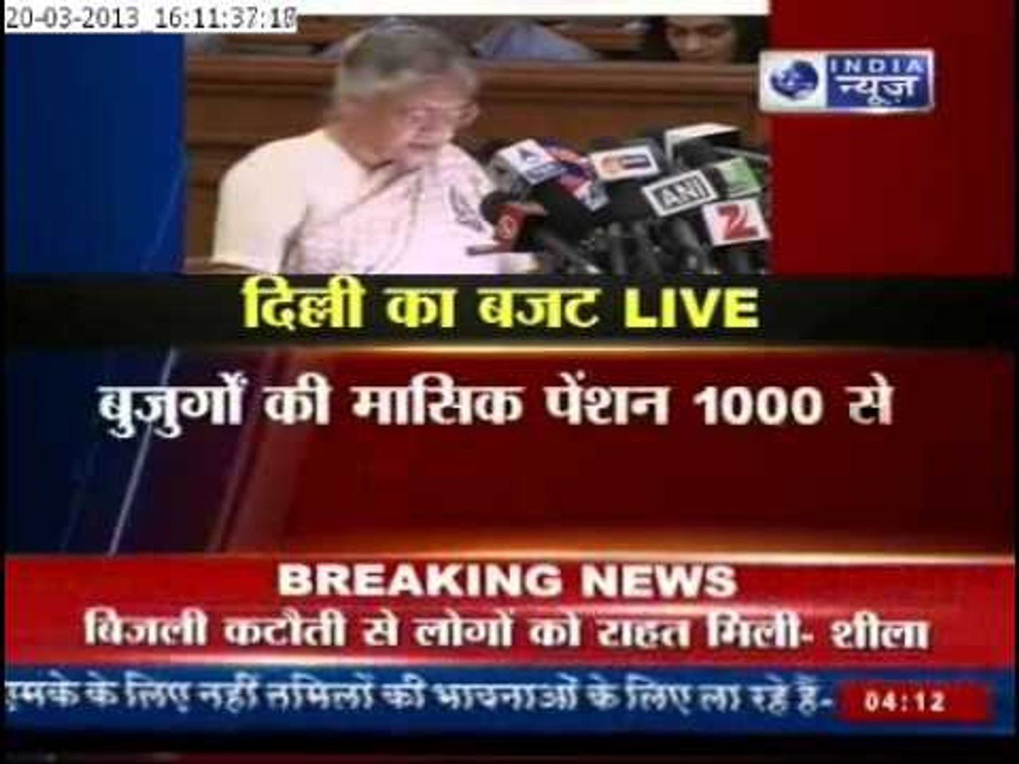 India News: The ornamented budget