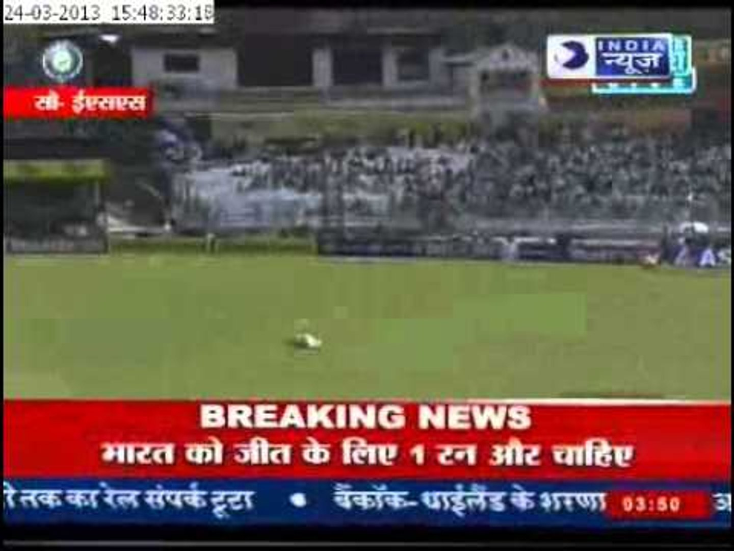 India News: India beats Australia in Kotla Test