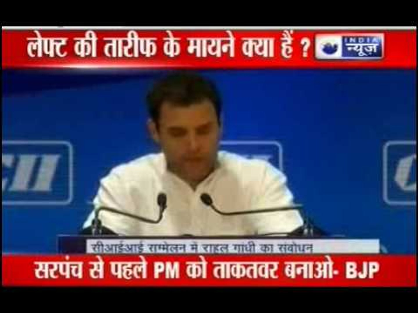 Latest India News: Top News of the hour
