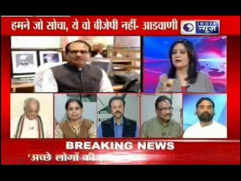 India News: Modi will favour hindus