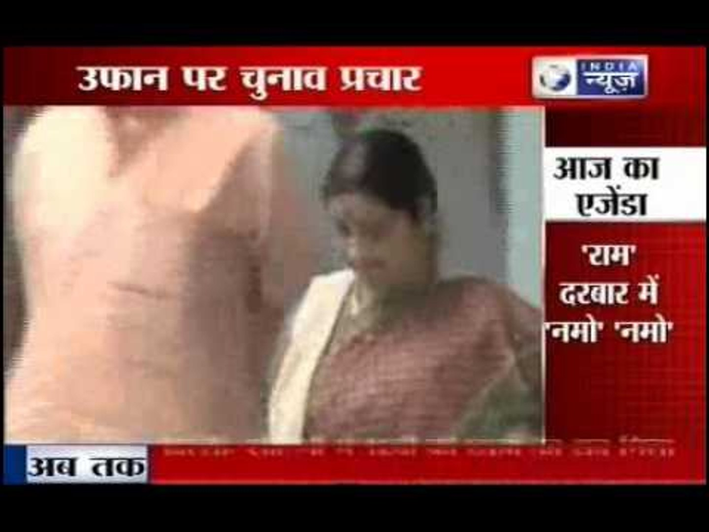 India News: Tsunami of Election propaganda