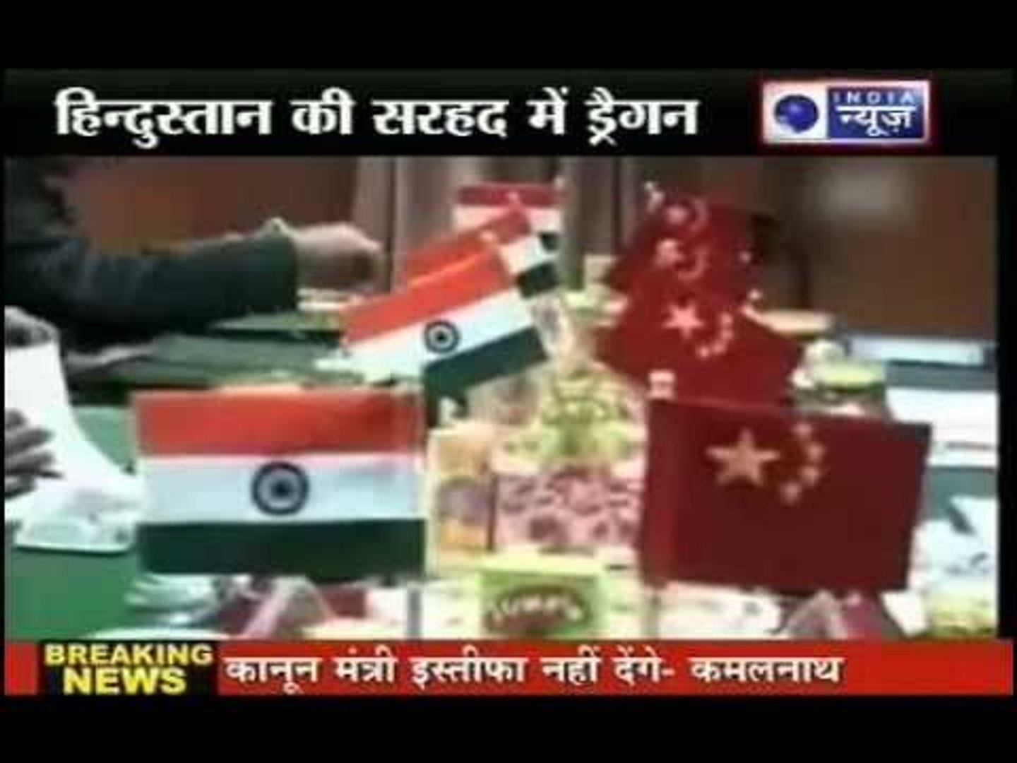 India News: Chinese army sets up camp inside India