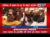 India News: Protesters at Rail Minister's residence in Chandigarh