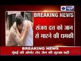 Sanjay Dutt: Threat letter from Arthur Road Jail