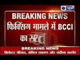 IPL 2013 Spot Fixing: S Sreesanth arrested over spot fixing