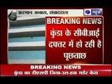 DSP-Zia-Ul-Haque Murder: CBI to question Raja Bhaiya