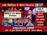 Sreesanth Arrested over Spot Fixing in Indian Premier League