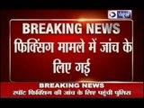 IPL 2013 Spot Fixing & Match Fixing : Delhi Police arrives Ahmedabad.