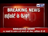 Aarushi-Hemraj Murder Case: Supreme Court rejects Talwar's petition
