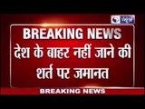 IPL Spot Fixing: Sreesanth's friend Abhishek Shukla gets bail