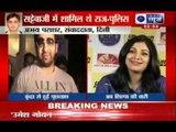 IPL spot-fixing: Kundra admits in betting
