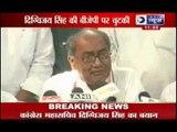 Narendra Modi a factor for BJP not Congress: Digvijay Singh