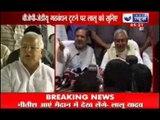 Lalu Prasad Yadav reacts over BJP-JD(U) split