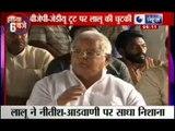 Lalu Prasad Yadav: BJP-JD(U) split, a strategy of vote bank