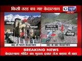 Uttarakhand rain: Only a portion left of Kedarnath Temple
