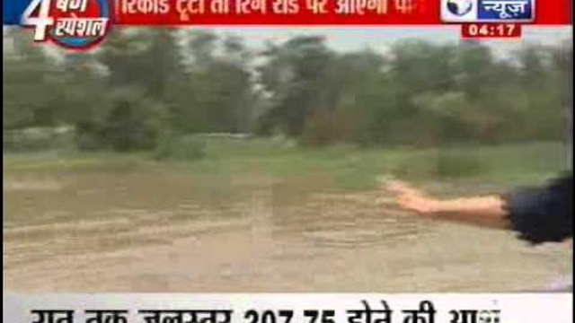 India News: Yamuna river constantly rises
