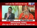 India News : Uttarakhand floods- Fight over Kedarnath puja