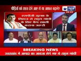 Tonight with Deepak Chaurasia: Uttarakhand flood relief camps evacuated for Rahul Gandhi