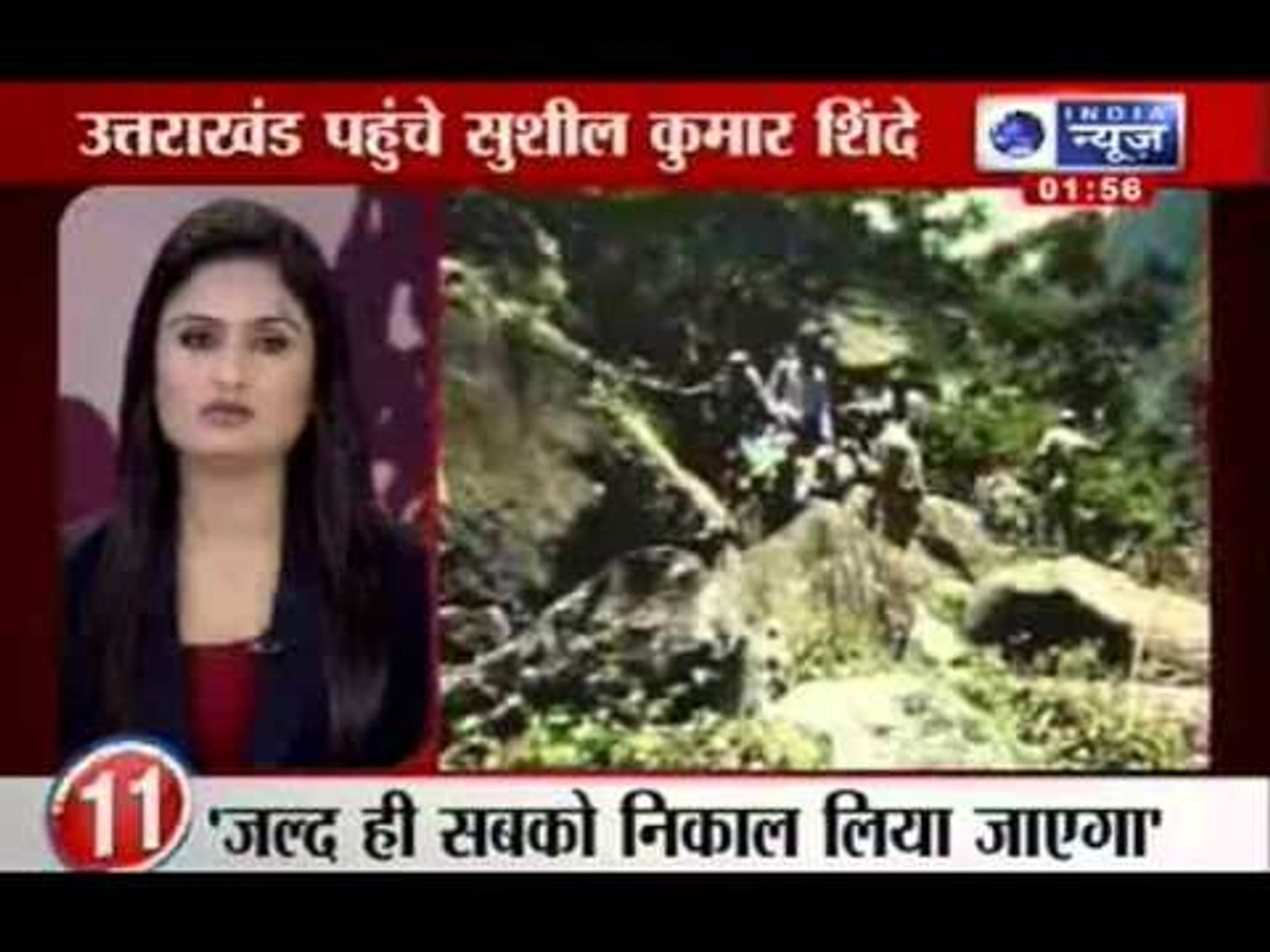 India News: Top 25 News at this hour