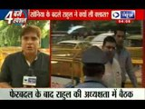 India News : Rahul Gandhi emphasises for women reservation in AICC