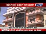 India News :BJP mulling to take back BS Yeddyurappa