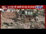 India News : Thousands starving in the aftermath of Uttarakhand floods