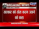 India News :  Supreme Court asks state governments to curb sale of adulterated milk