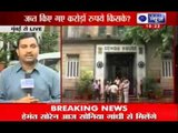India News : 200 crore recovered from Mumbai Central railway station