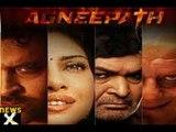 Bollywood loves 'Agneepath' remake