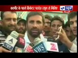 India News : Parvez Rasool to be the first Indian cricketer from Jammu and Kashmir