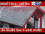 India News : Headlines at 7 am