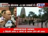 Crime Patrol Dial 100 _ Black Headlines _ Bhai - Bollywood