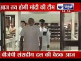 India News : Headlines at 9 am