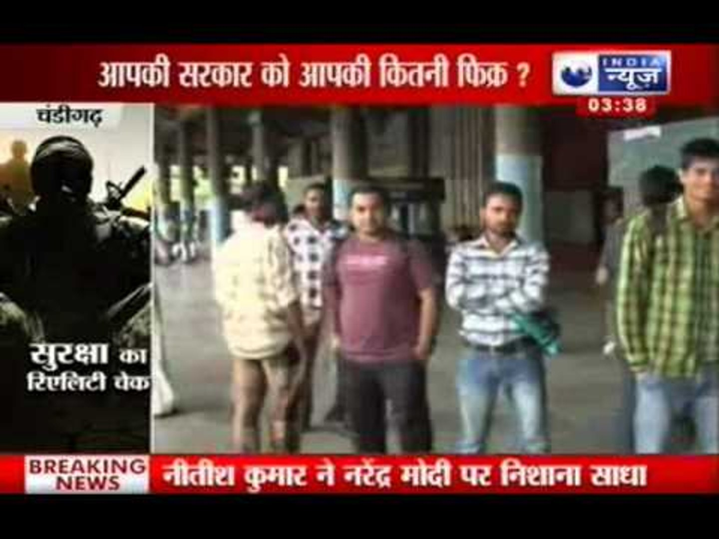 India News : Reality check of security in India