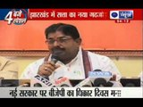 India News: Hemant Soren is all set to be the CM of Jharkhand