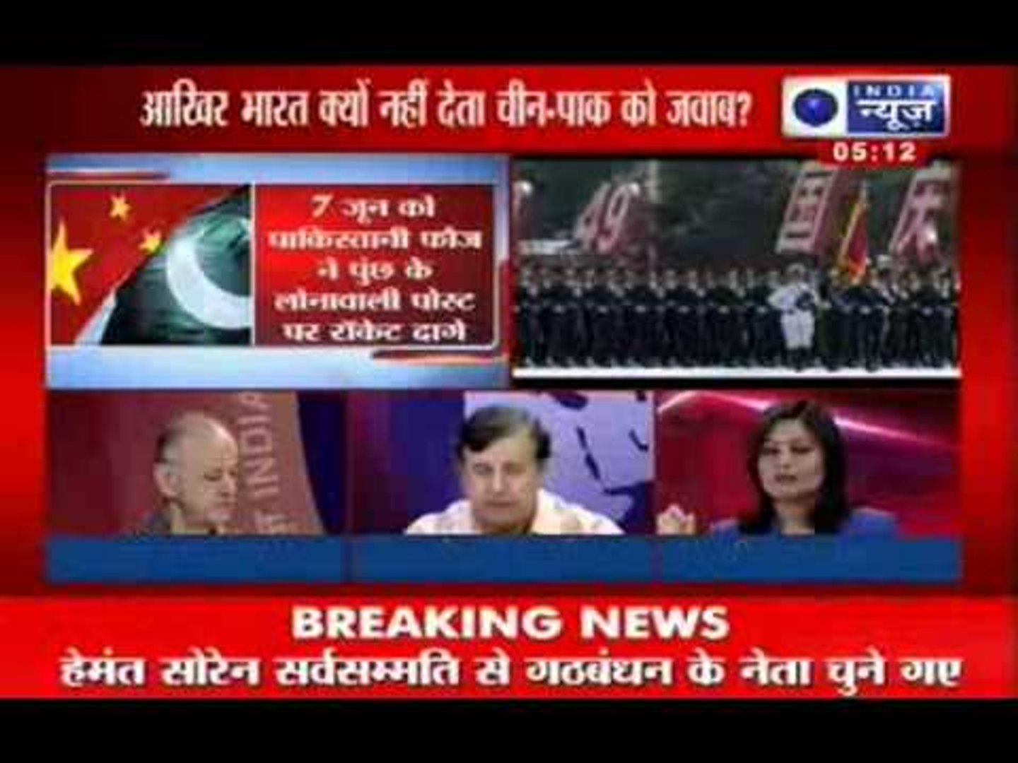 India News : Chinese troops again enter in India,