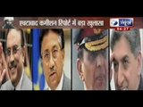 India News: Osama Bin Laden record kept secret