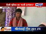 India News: Fake inspector of Delhi Police