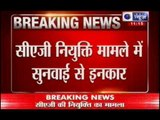 India News: Supreme Court refuses to hear petition against CAG appointment