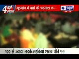 India News: Gurgaon police busted a rave party