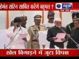 India News: Headlines at 9 am
