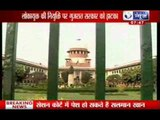 India News: Supreme Court rejects Gujarat government's petition of Lokayukta