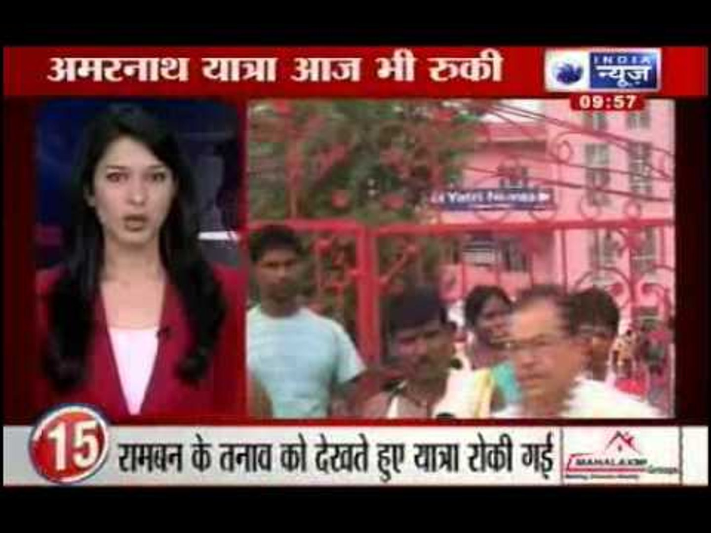 India News: News 25 19th July 2013 10 A.M.