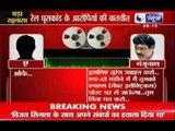 "India News: Conversation between Manjunath and ""Mr. A"" raises question on CBI"