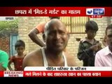 Bihar mid day meal: Emotional outburst in Bihar