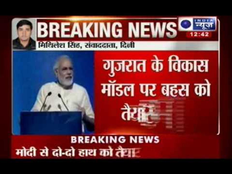 India News: Manish Tewari challenges Narendra Modi
