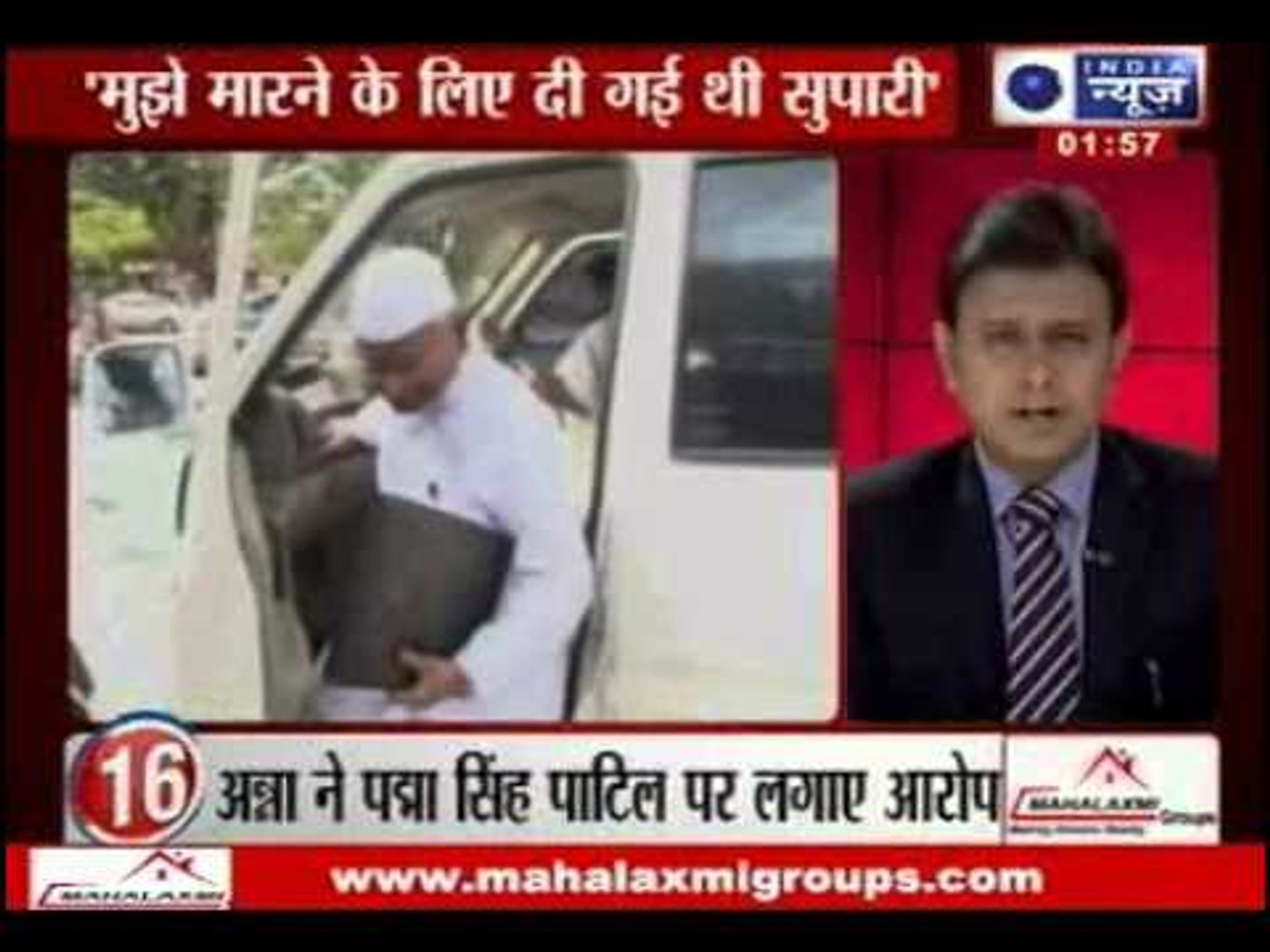 India News :India News: News 25  25th July 2013 2 P.M.